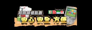 黃金百家樂-黃金俱樂部app - 球版
